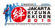 Jakartaekiden
